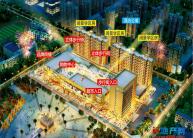 鑫鼎商业广场