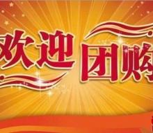 2018年清明节,万人购房团