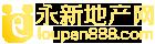 永新县地产网